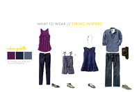 """Spring What to wear Guide"" McAllen TX photographer"